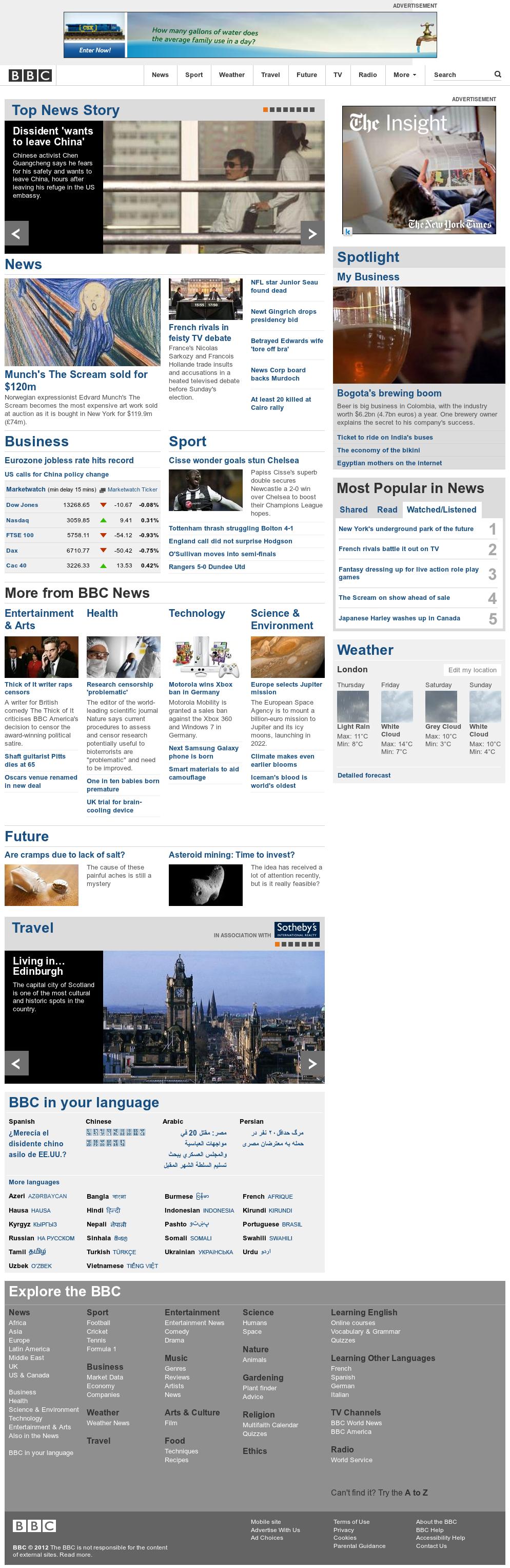 BBC at Thursday May 3, 2012, 3 a.m. UTC