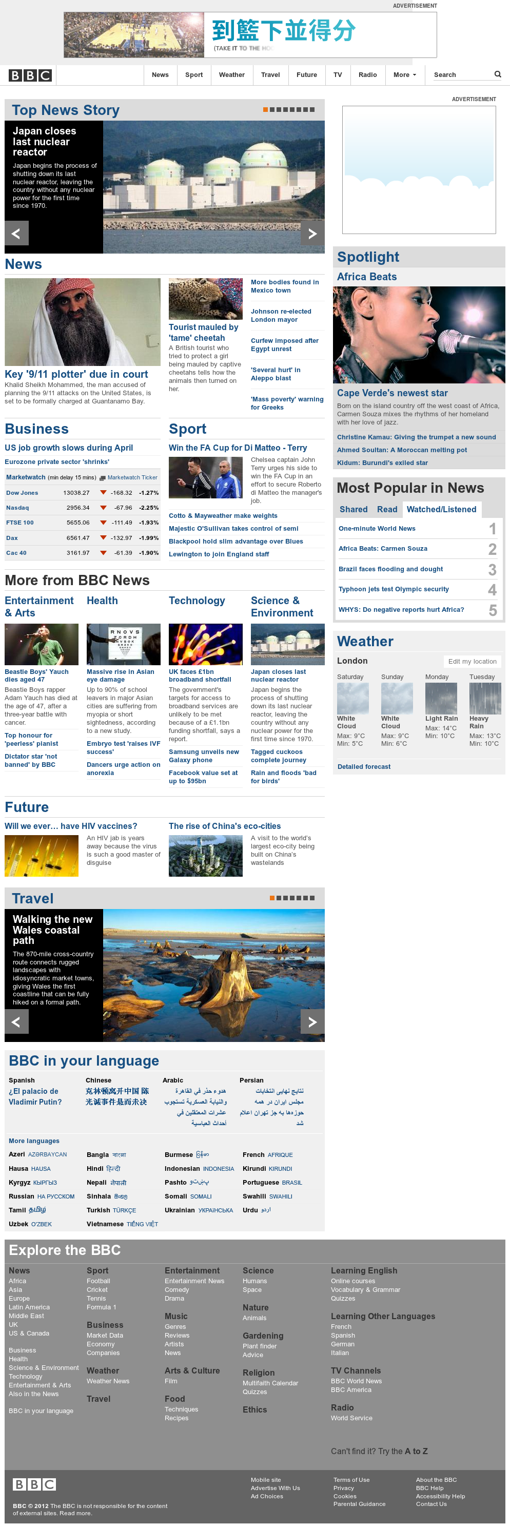 BBC at Saturday May 5, 2012, 10 a.m. UTC