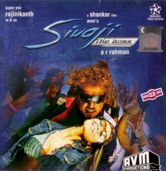 Vijay Yesudas & Gomathi Sree - Sahara