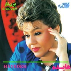 Hayedeh - Arousak